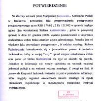 Komisariat Policji w Janikowie (2003)