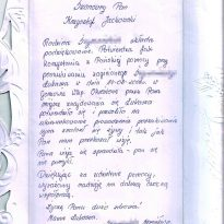 Gorzów Wielkopolski 14-08-2008