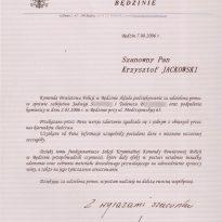 Komenda Powiatowa Policji w Będzinie 2