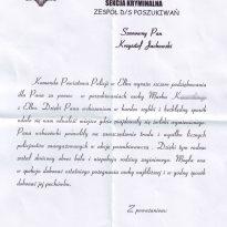 Komenda Powiatowa Policji w Ełku