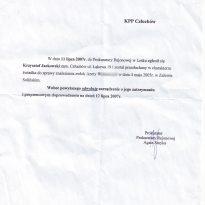 Prokuratura Rejonowa w Lesko