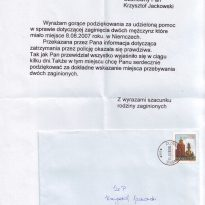 Złotniki Kujawskie 17-08-2007